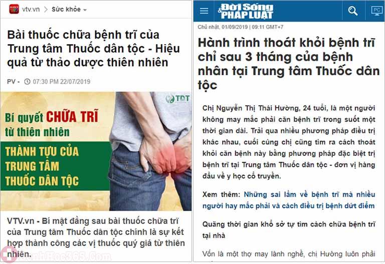 Một số bài báo nói về Thăng trĩ Dưỡng huyết thang và Trung tâm Thuốc dân tộc