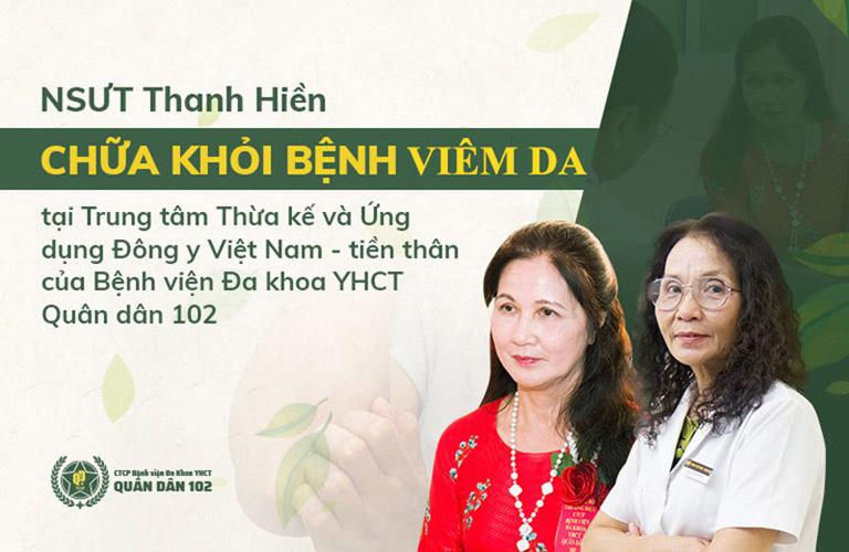 NSƯT Thanh Hiền điều trị bệnh viêm da thành công sau 3 tháng